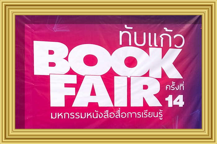 BookFair14th